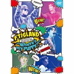 """(日本版)FTISLAND(エフティー・アイランド)の「Autumn Tour 2015 """"Wheres my PUPPY?""""」Blu-ray(予約 発売日:2016.03.16以後)"""