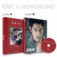 韓国スター写真集 神話のエリック - ERIC in HONGKONG:エリックの最初の香港写真集(フォトブック+DVD/日本語字幕)(2種1択)
