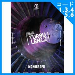 韓国スター写真集 GOT7(ガッセブン)- FLIGHT LOG:TURBULENCE MONOGRAPH (フォトブック+DVD+ポストカード)(発売日:17.02.24以後)