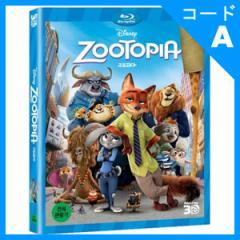 海外アニメ 「ズートピア(ZOOTOPIA)」3D Blu-ray(1DISC/+英語字幕)(予約 発売日:2016.06.29以後)