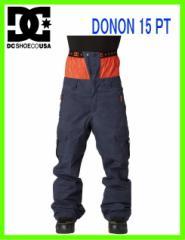2015 DCshoe DONON SE 15 PANT BTK0 ディシースノーボードパンツDRESS BLUE