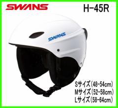 SWANS H-45R WHITE スワンズ スキー スノーボードヘルメット