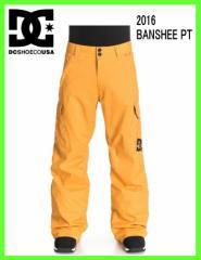 2016 DCshoes BANSHEE PANT YMA0 ディシースノーボードパンツNUGGET GOLD