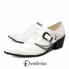 メンズ ホワイト クロコ 型押し エナメル ドレス シューズ 結婚式 パーティ 靴 白 カジュアル スーツ endevice A269-32WH