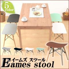 イームズチェア 椅子 おしゃれ いす イス チェア チェアー スツール 北欧 椅子 チェア イームズスツール PP-638 送料無料