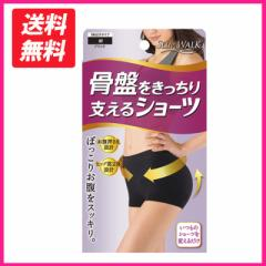 スリムウォーク 骨盤をきっちり支えるショーツ  ブラック <サイズ:M L> 矯正 履くだけ 簡単 お腹周り ぽっこり ひきしめ