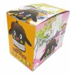 セール★納豆の妖精 ねば〜る君 【ねば〜る風呂】入浴剤1BOX(20包入)/選べる香り♪