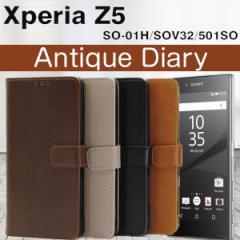 Xperia Z5 SO-01H SOV32 501SO ケース アンティーク ビンテージ レザーケース 手帳型ケース スマホケース カバー エクスペリア z5