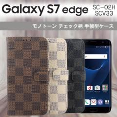 Galaxy S7 edge SC-02H SCV33 ケース モノトーンチェック柄 格子柄 市松模様 レザー 手帳型ケース スマホケース s7 エッジ sc-02h scv33