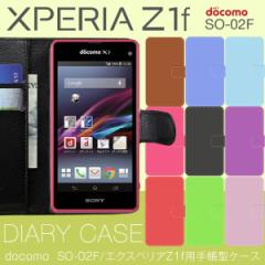 Xperia Z1 f SO-02F ケース カラーケース レザーケース カード収納 手帳型ケース スマホケース カバー エクスペリア z1 f so-02f docomo