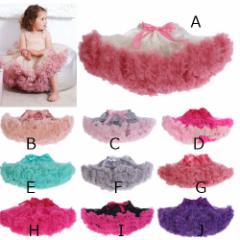 10色展開 子供スカート キッズ・子供バレエチュチュスカート パニエチュチュスカート ダンス衣装 コスプレふわふわカラースカート