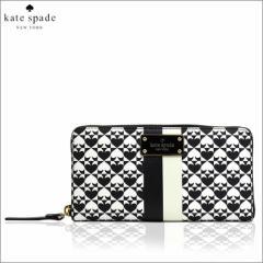 [あす着]ケイトスペード KATESPADE 財布 長財布 ブラック ホワイト PVC レザー neda penn place wlru2424-001