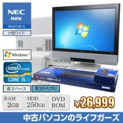 NEC 液晶一体型PC/Core i5-3230M 2.6GHz/RAM2GB/HDD250GB/DVD-ROM/office付属/Windows7/NEC MK26T/GF-G 中古PC