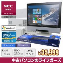 NEC 液晶一体型PC Windows10 Core i5-3230M RAM4GB HDD250GB DVDマルチ office NEC MK26T GF-G 中古PC