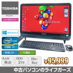 液晶一体型PC Windows8 TOSHIBA REGZA PC Core i7-3630QM メモリ8GB HDD2000GB ブルーレイ 21.5型ワイド 地デジ 無線LAN 中古PC 164