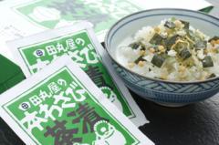 田丸屋 本わさび茶漬 Tamaruya-wasabichaduke