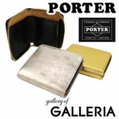 【即納】【送料無料】吉田カバン ポーター 財布 二つ折り財布 ラウンドファスナー フォイル  PORTER FOIL メンズ ポ-タ- 195-01330