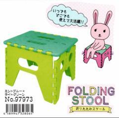 折りたたみスツール 折りたたみイス『FOLDING STOOL』 全6色 ミントブルー×ライトグリーン