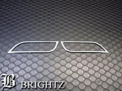 レガシィツーリングワゴン BR メッキリフレクターリング A【KNT-310-SB】 BR9 BRG BRM リムベゼルカバープレートパネルリアリヤバンパー