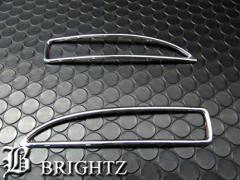 BRIGHTZ アテンザワゴン GJ メッキリフレクターリング Aタイプ【 REF-RIN-071 】
