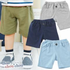 *ボンシュシュ*ハーフパンツ 赤ちゃん 服 ベビー服 男の子 男児 ズボン パンツ チャックルベビー