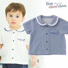 *ボンシュシュ* セーラー衿半袖前開きシャツ 赤ちゃん 服 ベビー服 出産お祝い ギフト 半袖 夏 シャツ 男の子