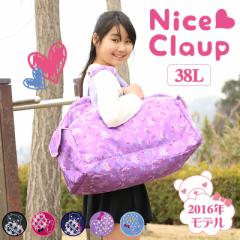 NICE CLAUP ナイスクラップ ボストンバッグ ショルダーバッグ 55cm 38L NC314