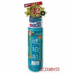 琥珀肌 化粧水 すっきりタイプ 220mL Kohaku-hada yamano *