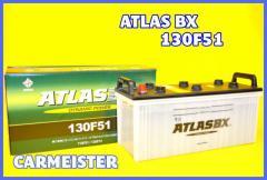 ATLAS 130F51 アトラス 国産車用 バッテリー