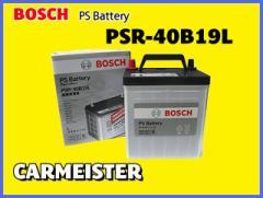 PSR40B19L BOSCH ボッシュ 国産車用 バッテリー