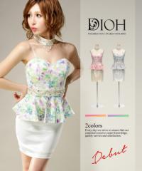 DIOH【ディオ】パールビーズチョーカー付き 花柄ペプラムワンピースドレス Lサイズ 大きいサイズ 送料無料