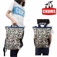 CHUMS(チャムス) エコ 2Way デイパック リュックサック トートバッグ 男女兼用 CH60-2129