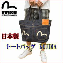 EVISU(エヴィス エビス) ジーパン型 デニムトートバッグ KOJIMA EBD-0038ID