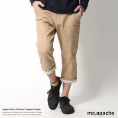 クロップドパンツ メンズ 日本製 チノパン 国産 チノ クロップド アンクルパンツ mc.apache 7750 5516【pre_d】