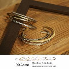 バングル メンズ ブレスレット シルバーブレス シルバーアクセサリー 真鍮 ブラス RD.Ghost 5815【pre_d】