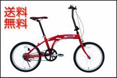 送料無料◆Ferrari (フェラーリ) 20インチ 折畳自転車 FDB20 レッド/赤 MG-FR20 (折り畳み自転車) 【アウトドア】