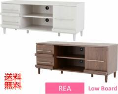 送料無料◆ディスプレイが楽しい収納家具 REA ローボード 120cm幅 ブラウン茶色/ホワイト白色 【家具】 【インテリア】