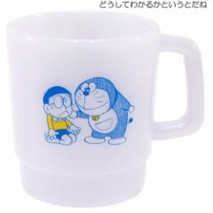 ◆ドラえもん[プラカップ]スタッキングマグカップ/2nd【どうしてわかるかというとだね 】(A18)