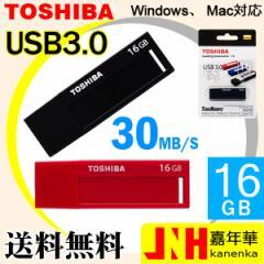 激安 、DM便送料無料  TOSHIBA USBメモリー 16GB ...