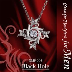 【揺れるダイヤ】 男性用 ネックレス シルバー 「Black Hole」 NMP-007 『ペア』で如何ですか?