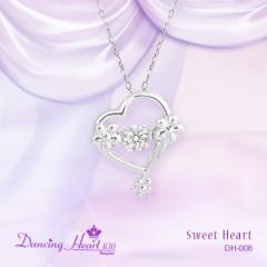 """クロスフォー """"Sweet Heart"""" 揺れるダイヤ K10ホワイトゴールド ネックレス 送料無料 新春のプレゼントにどうぞ!"""