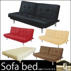 【送料無料】ソファベッド 5色対応 片方ずつリクライニング ソファベッド ソファ 2人掛け ベッド Sバネ 合成皮革 輸入品★sk35