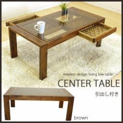 【送料無料】ガラステーブル ブラウン モダン テーブル ローテーブル センターテーブル 幅100cm 天板ガラス★ap06