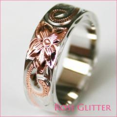 ☆刻印無料 絵柄30種類☆楽園ハワイの華やかさたっぷりハワイアンジュエリーピンクプルメリア スクロールリング指輪 マイレコレクション
