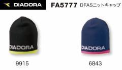 ディアドラ DIADORA 15FW DFASニットキャップ FA5777 フットサル キャップ 倉庫在庫