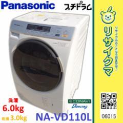 RK15▲パナソニック ドラム式洗濯機 2013年 6.0? プチドラム 乾燥 NA-VD110L