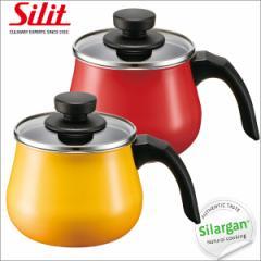 送料無料 Silargan シラルガン ガラス蓋付ミルクポット(カラー)1.7L   シリット社(silit社Silargan)