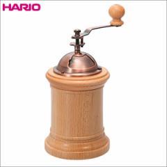 送料無料★HARIO(ハリオ) コーヒーミル・コラム CM-502C■手挽きコーヒーミル 手動コーヒーミル