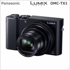 送料無料★Panasonic(パナソニック) デジタルカメラ LUMIX DMC-TX1-K ブラック■ルミックス コンパクトデジカメ 本体 高画質 4K動画