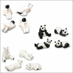 箸置きセット SP-1643-130/SP-1645-130/SP-1642-130■セトクラフト 箸置き セット 食器 キャラクター 陶器